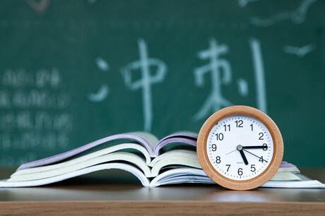 快要高考的学生适合报1对1辅导吗?萧山高三一对一辅导!