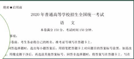 2021年江苏省高考作文怎么考?考新高考几卷?