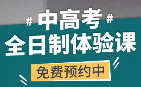 河南洛阳想落户西安参加中考该怎么做?陕西中考科目有哪些?