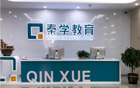 河南学生可以在陕西参加中考和高考吗?需要哪些条件?