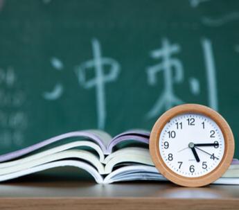 2021届浙江9+1高中联盟期中考试高三上数学学科试题及答案!