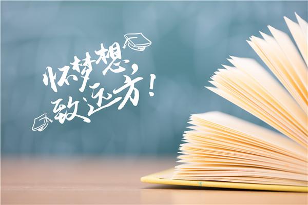 成绩一直不理想,要不要增加每天的学习时间?有没有什么好的建议?