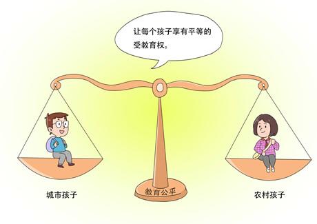 西安2021年寒假一對一輔導哪家好?中考數學寒假能提分嗎?