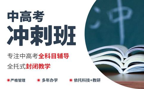 南京市京翰教育一对一辅导是怎么收费的?大概要花多少钱?