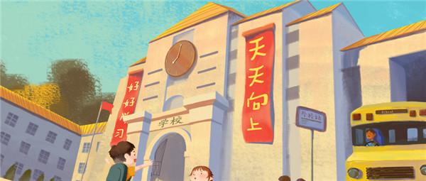 陜西省哪家高考補習學校管理嚴格?伊頓名師補習學校在哪里?