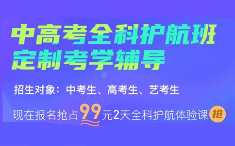 扬州市2020-2021学年上学期高三适应性练习语文试题及答案