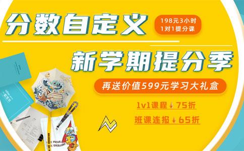 2021届高三T8联考数学试卷及参考答案共享,广东江苏等地学校看