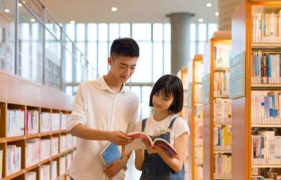 华大新高考联盟2021届高三1月教学质量测评试卷
