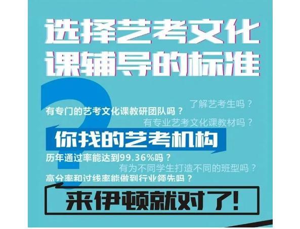 西安高考文化课补习学校丁准,丁准2021年艺考文化课辅导!