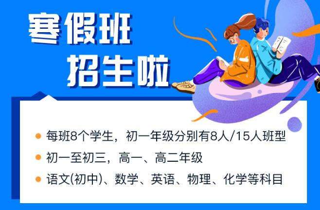 西安寒假班在线一对一辅导,西安2021年寒假在线一对一补习班