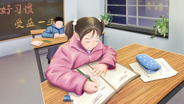 寒假学习计划怎么安排才能在开学的时候不落下?