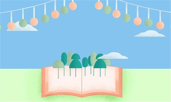 2021四川艺术类统考成绩五分段表出炉!你的成绩排多少名?