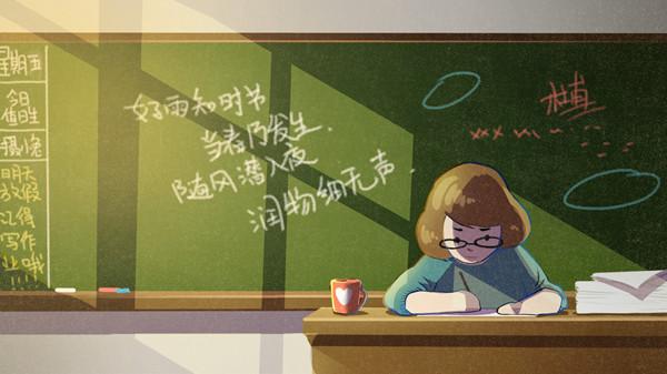 2021年江苏省新高考适应性考试化学试卷及答案