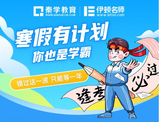 2021年江苏新高考适应性考试生物试题及答案解析共享