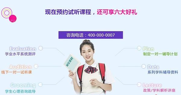 2021年西工大文化高三复读学校招生,西工大文化学校冲刺班!