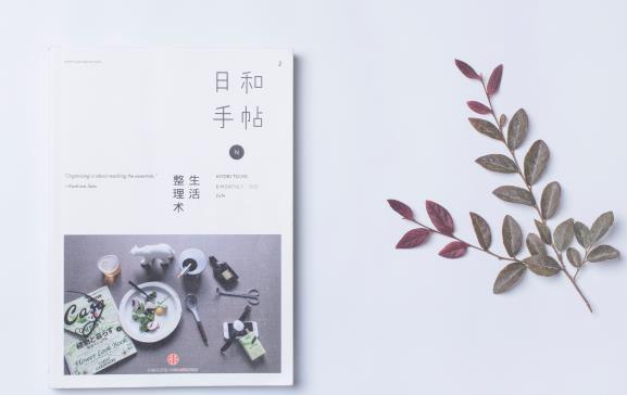 2021年廣東省本科大學較新排名