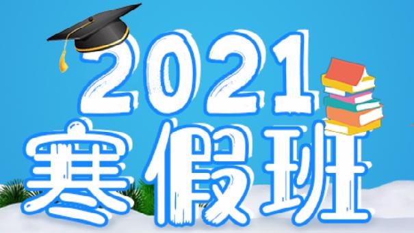 2021年江苏省新高考适应性考试政治试卷及答案