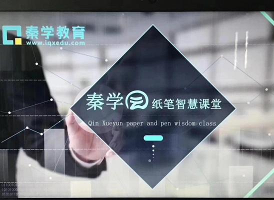 西安网上一对一补课费用多少?2021年网上一对一招生开始!