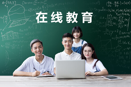 网上最好的补课辅导平台是哪个?学而思和掌门一对一哪个比较好?
