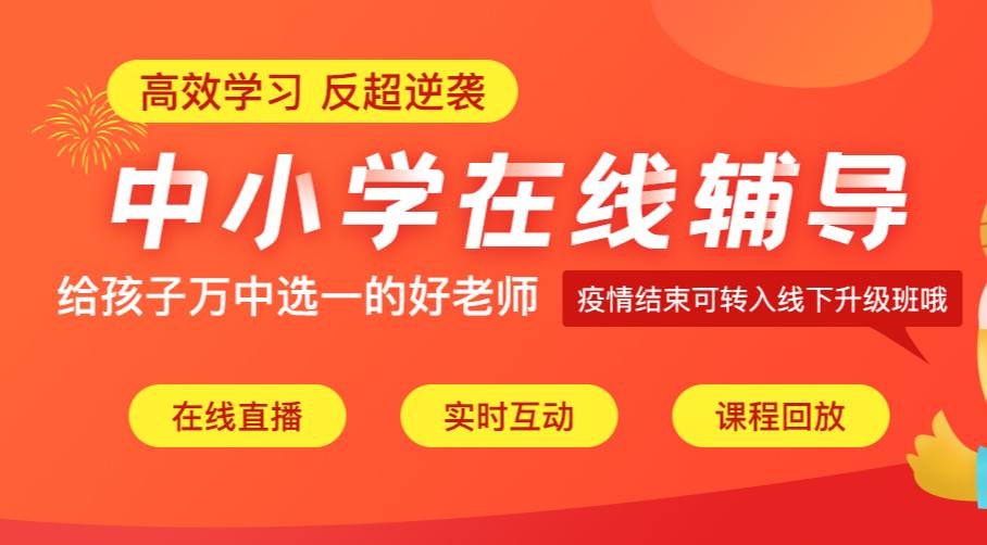 南宁市2020-2021学年初三期末统考英语试卷答案分享!