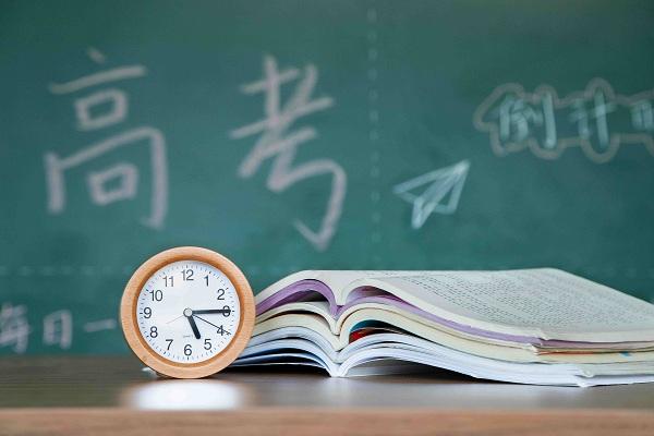 2021年中考英语作文题目预测,供参考!