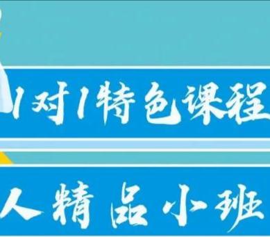 南京秦学教育高三艺考生文化课课程
