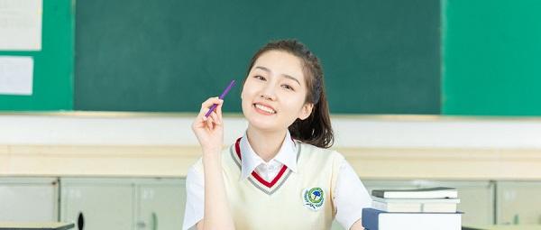 初中生厌学怎么办?西安聚智堂名师教育给各位家长3点教育