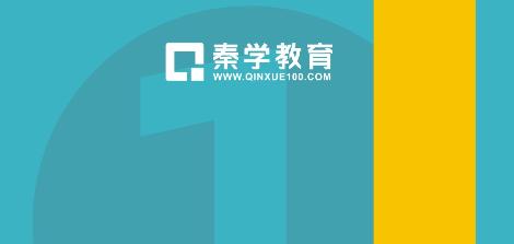 一对一有效果吗 南京市一对一辅导哪家好?