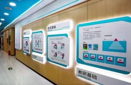 南京市学而思一对一收费标准,一节课下来多少钱?