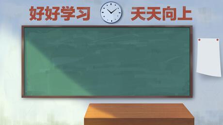 西安志鸿培训怎么样?西安高新区补习班看这里