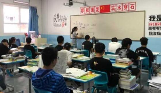 苏州市2021届高三期初调研考试语文作文三牛精神原题及写作素材
