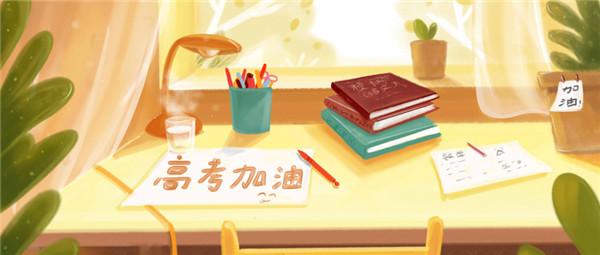 《中国诗词大会》龙洋的精彩开场白,满分作文必背素材!