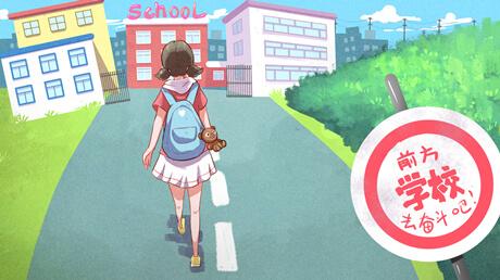 2021年杭州萧山区积分入学何时开始?积分入学的实施对象是谁?