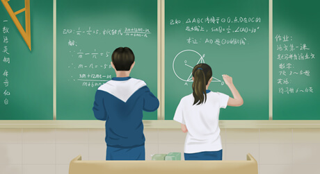 杭州萧山旺角城初二数学一对一辅导哪家好?怎么选择辅导机构?
