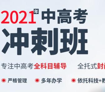 连云港初三年级数学