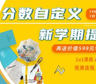 南京中考全日制补习