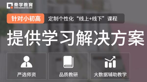 2021年高考作文预测:健康中国,人人有责!名校真题演练!