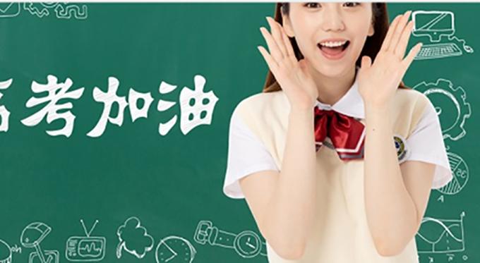 山东省新高考2021届高三年级4月联考最新模拟题(试题+答案)!