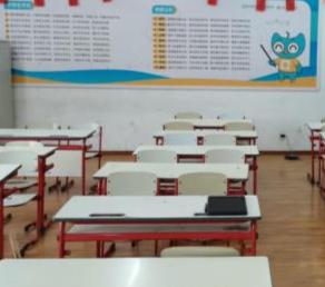南京中考全日制个性化辅导课程