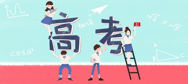 2021年广东省普通高考学业水平4月第一次模拟测试(试题及答案)!
