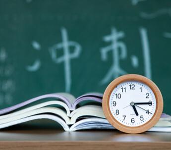2021届浙江9+1联盟高三数学试卷答案全解析!2021年4月考!