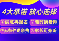 """2021届高三苏北四市二适语文作文""""传统与现代""""相关写作素材"""