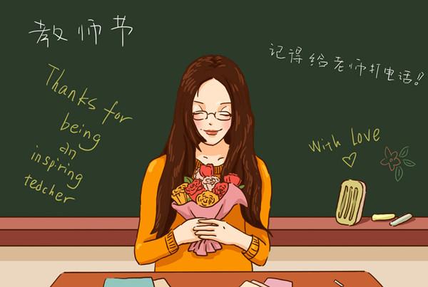 中考考前报辅导班会有效果吗?扬州有没有中考考前一对一辅导?
