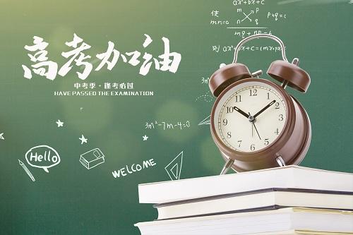 南京中医药大学2021年综合评价报名条件、报名流程