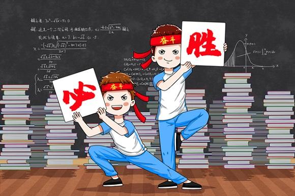 2022届高考复读全日制新高三封闭式补习就来秦学伊顿补习学校!