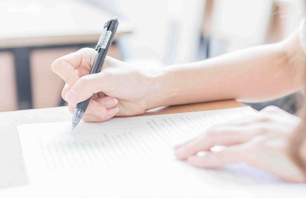 查看!2021年百校联盟5月质量监测考试答案,供参考!