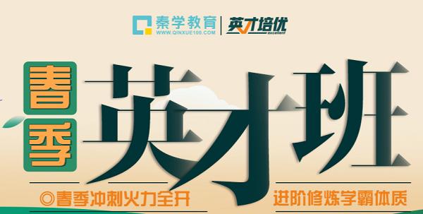 杭州高中辅导机构排名是怎样的?高中培训机构那家好?
