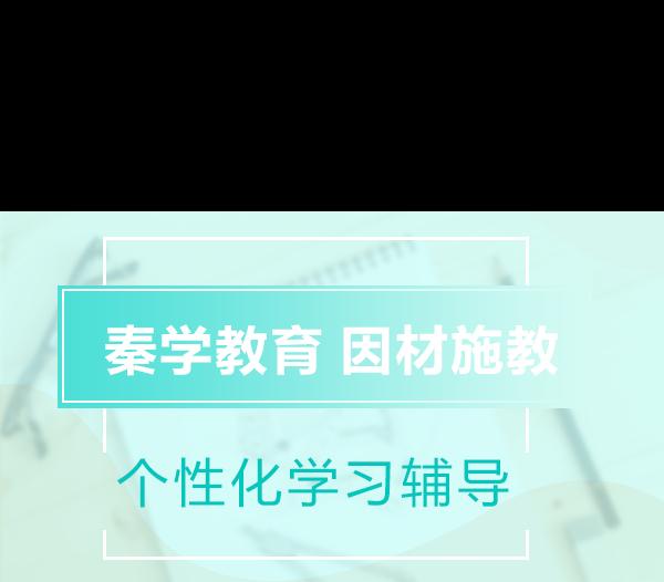 中考語文3-6人輔導課程