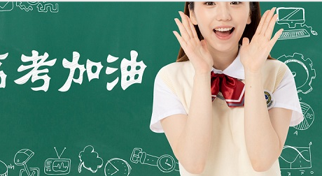 2021年陕西高考成绩什么时候可以查询?附陕西高考成绩查询入口!