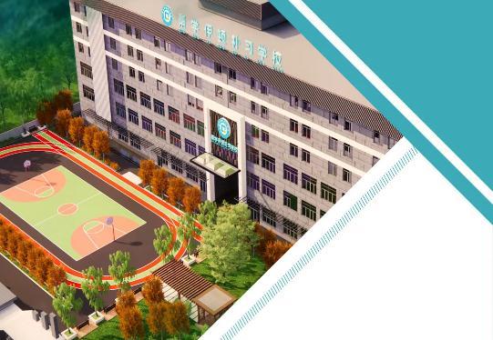 学大教育学校,2021年西安学大教育高考复读班招生!